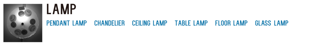 category_lamp